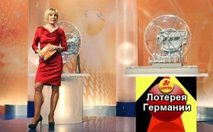 Germany Lotto (Лото Германии)